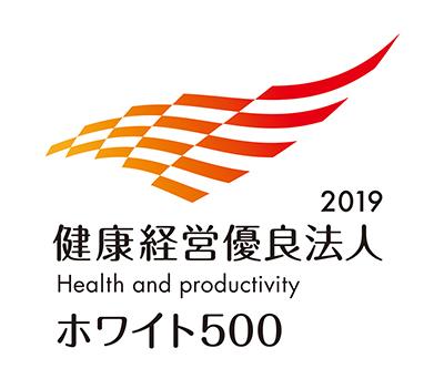 健康経営優良法人ホワイト500-2019-ロゴ